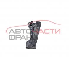Педал газ VW Touran 1.9 TDI 105 конски сили 6PV008689-01