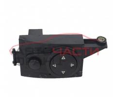 Бутон управление огледала VW Phaeton 5.0 TDI V10 313 конски сили 3D0953551