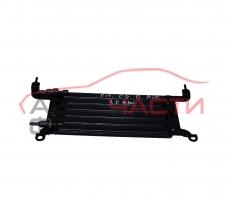 Охладител гориво Citroen C4 Grand Picasso 2.0 HDI 150 конски сили 964914368B
