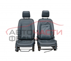 Седалки Ford Fiesta 1.4 TDCi 70 конски сили