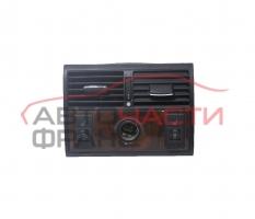 Бутони подгрев Audi A8 2.5 TDI 150 конски сили 4D0819203B