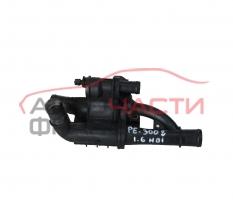 Термостат Peugeot 3008 1.6 HDI 109 конски сили 9670253780