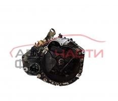 Ръчна скоростна кутия Fiat Punto 1.4 бензин 95 конски сили