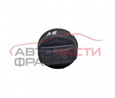 Капачка резервоар Audi A8 2.5 TDI 150 конски сили
