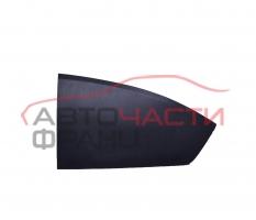 Преден Airbag Mazda 2 DY 1.2i 16V 75 конски сили T94174A