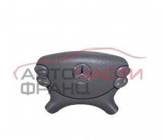Airbag волан Mercedes CLK W209 2.2 CDI 150 конски сили
