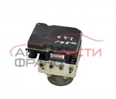 abs помпа Honda FR-V 2.2 i-CTDI 140 конски сили 0265950715