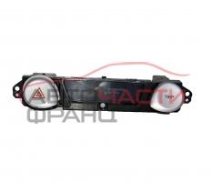 Бутон аварийни светлини Hyundai I20 1.2 бензин 78 конски сили