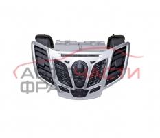 Панел CD Ford Fiesta VI 1.4 TDCI 70 конски сили 8A6T18K811BD