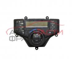 Панел управление климатроник Hyundai I30 1.6 CRDI 90 конски сили 97250-2R660