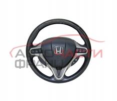 Волан Honda Civic VIII 2.2 CTDI 140 конски сили