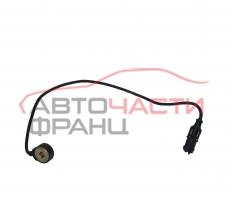 Детонационен датчик Fiat Marea 2.0 бензин 150 конски сили 0261231144