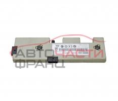 Модул управление антена BMW E90 2.0 D 163 конски сили 21367510