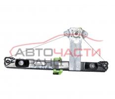 Заден ляв механичен стъклоповдигач BMW E87 2.0 бензин 129 конски сили