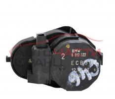 моторче клапи климатик парно BMW E46 купе 1.8 Ci 118 конски сили 6912522