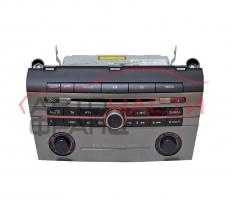 Радио CD Mazda 3 1.6 16V 105 конски сили 14798108