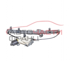 Преден десен електрически стъклоповдигач Nissan Micra K12 1.2i 16V 80 конски сили 0130822203