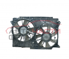Перка охлаждане воден радиатор Toyota Rav4 2.2 D-CAT 177 конски сили