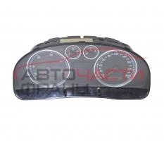 Километражно табло VW Passat V 1.9 TDI 130 конски сили 3B0920809C