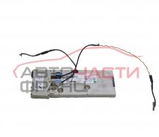 Усилвател антена BMW E65, 3.0 i 231 конски сили 6938064-01