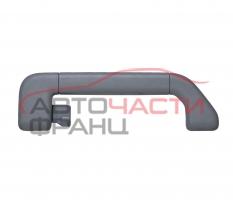 Задна дясна дръжка таван VW Touareg 3.0 TDI 240 конски сили