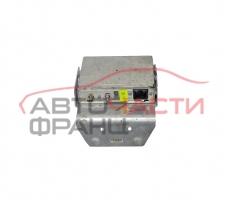 Модул навигация Audi A8 2.5 TDI 150 конски сили 4D0919894B