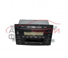 Радио CD Mazda Premacy 2.0 бензин 131 конски сили CB81669S0