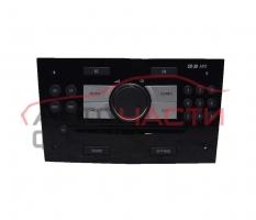 Радио CD Opel Zafira B 1.9 CDTI 150 конски сили 497 316 088