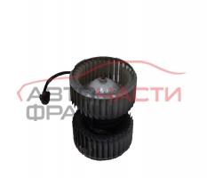 Вентилатор парно Audi A8 3.7 V8 бензин 280 конски сили