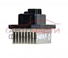 Реостат Honda Accord 2.2 i-CTDI 140 конски сили 077800-0780