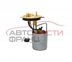 Горивна помпа VW Passat VI 2.0 TDI 170 конски сили 3C0919050AA