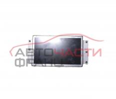 Дисплей навигация Citroen C5 2.0 HDI 107 конски сили 9638879480
