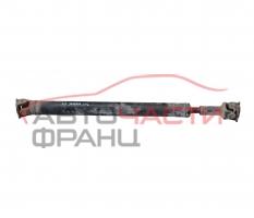 Кардан Kia Sorento 2.5 CRDI 140 конски сили