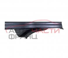 Задна дясна конзола праг BMW X3 E83 3.0 D 204 конски сили 51473402062