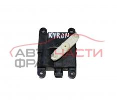 Моторче клапи климатик парно Ssangyong Kyron 2.7 XDI 163 конски сили