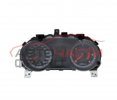 Километражно табло Citroen C-CROSSER 156 конски сили 1682607