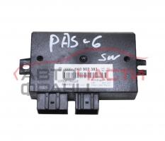 Модул теглич VW Passat VI 2.0 TDI 140 конски сили 1K0907383