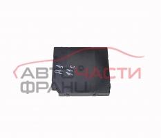 Боди контрол модул Audi A1 1.4 TFSI 140 конски сили 8X0907063G