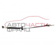 Жило скоростен лост Opel Vectra B 2.0 DTI 101 конски сили 90578380