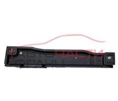 Лява конзола багажник Kia Ceed 1.6 16V 126 конски сили 85716-1H050