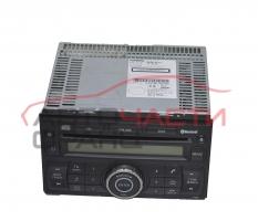 Радио CD Nissan Micra K12 1.4 16V 88 конски сили 28185-BG10A