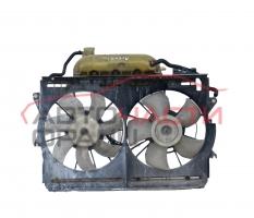 Перка охлаждане воден радиатор Toyota Avensis 2.2 D-CAT 177 конски сили