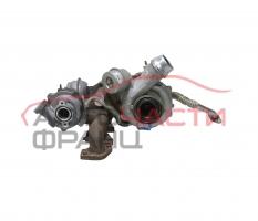 Турбина Opel Insignia 2.0 CDTI BITURBO 195 конски сили 55577924