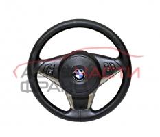 Волан BMW E63 3.0 i 258 конски сили