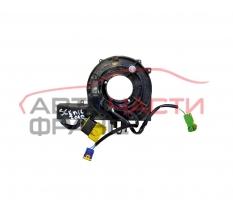Лентов кабел волан Renault Scenic III 1.5 DCI 110конски сили