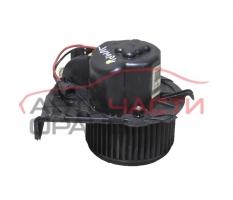Вентилатор парно Citroen Jumpy 1.6 HDI 90 конски сили 1498378080