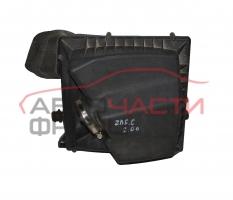 Кутия въздушен филтър Opel Zafira C 2.0 CDTI 110 конски сили