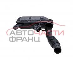 Кутия въздушен филтър Citroen C4 1.6 HDI 112 конски сили 9673061080