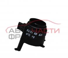 Дебитомер Audi A8 6.0 W12 450 конски сили