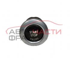 Старт бутон BMW E91 2.0 I 150 конски сили 6949913-06